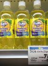 ファンタ パイナップルギャバ 78円(税抜)