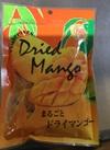 ドライマンゴー 429円(税抜)