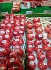 トマト 200円(税抜)