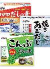 だしの素 各種 188円(税抜)