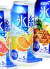 氷結各種 97円(税抜)