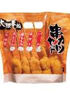 串カツセット 380円(税抜)