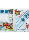 氷砂糖(クリスタル・ロック) 388円(税抜)