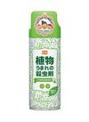 植物うまれの殺虫剤 298円(税抜)