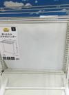 折りたたみバスタオルハンガー 1,380円(税抜)
