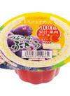 蔵王高原農園とろけるデザート ぶどう 89円(税抜)