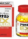 アリナミンEXプラス 4,980円(税抜)