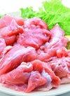 鶏モモ切身 100円(税抜)