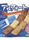 アルフォートミルクチョコ&リッチミルクチョコ 198円(税抜)