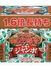 蚊とり線香 本練りジャンボ箱 478円(税抜)