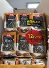 お徳用韓国のり 409円(税込)
