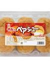 竹屋のペアシュー 79円(税抜)