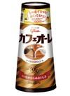 カフェオーレ ・カフェオーレ 57円(税抜)