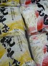うどん玉・焼きそば玉 15円(税抜)