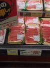 いも豚生姜焼用(ロース肉) 480円(税抜)