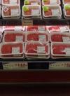 牛豚挽肉 148円(税抜)