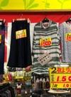 グローブ 夏物衣料2点よりどり 1,500円