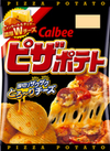 ピザポテト 88円(税抜)