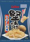 堅あげポテトうすしお味 88円(税抜)