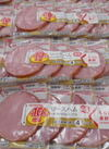 ロースハム 258円(税抜)