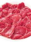 産直東伯牛モモ肉 30%引