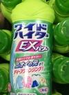 ワイドハイターEXパワー本体 188円(税抜)