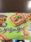 マルゲリータピザ 248円(税抜)