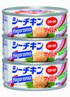 シーチキン(マイルド・オイル無添加) 268円(税抜)