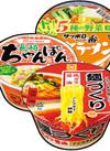 麵づくり鶏ガラ醤油 88円(税抜)