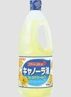 キャノーラ油 258円(税抜)