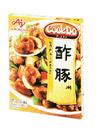 クックドゥ酢豚用・お1人様よりどり2箱限り 先着100箱限り 98円(税抜)