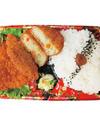 ミックスフライ弁当 250円(税抜)