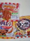 チキンナゲット 100円(税抜)