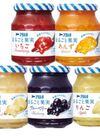 まるごと果実 269円(税抜)