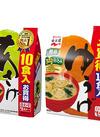 生みそタイプみそ汁徳用 ●あさげ ●ゆうげ 175円(税抜)