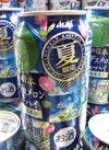 果実の瞬間 茨城産アンデスメロン 100円(税抜)