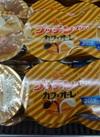 プッチンプリンカフェオーレ 168円(税抜)
