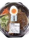冷やし肉味噌坦々麺 398円(税抜)