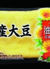 べに花国産大豆油あげ 88円(税抜)