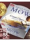 MOWクリームチーズ 88円(税抜)