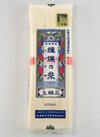 揖保乃糸 手延素麺 278円(税抜)