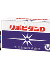 リポビタンD 648円(税抜)