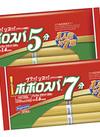 ポポロスパ各種 178円(税抜)