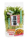 豆 苗 99円(税抜)