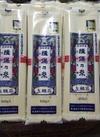 揖保の糸(300g) 238円(税抜)