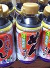めんスープ(4倍400ml) 168円(税抜)