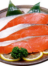 生銀鮭(養殖)切身 185円(税抜)