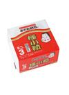 おかめ極小粒納豆ミニ 63円(税抜)