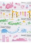 ピコティッシュ 178円(税抜)