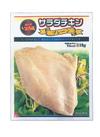 いぶり鶏を使ったサラダチキン・いぶり鶏を使ったサラダチキン(ハーブ) 258円(税抜)